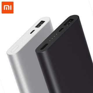 BRAND NEW FREE DELIVERY Xiaomi Mi Power Bank 2 10000mAh Quick Charge Portable Charger Original