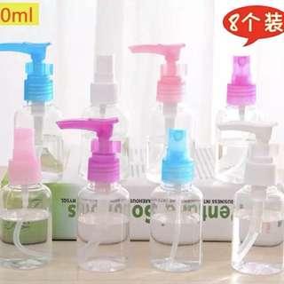 分裝瓶  組合 4個噴霧式+4個按壓式=8個