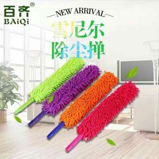 Car cleaning brush Home cleaning duster
