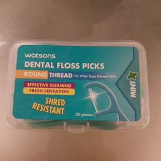 Watsons dental floss