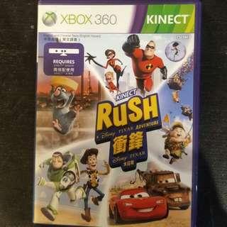 Xbox 360 Disney Kinect Rush
