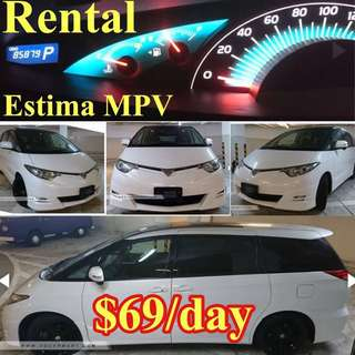 Toyota Estima MPV Car Lessing / Rental  Cheapest in Town