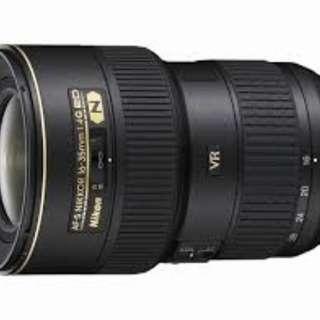 Nikon 16-35mm f4 VR