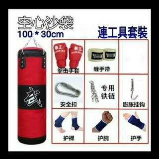 [預訂貨品] 家用拳擊空心沙包沙袋淨袋連手套等工具九件套裝100*30cm (120*34cm加60蚊) (健身系列) (舉國推廣系列) (包Buyup自取站取貨) (Gym Boxing Bag With Gears) (#rep#)