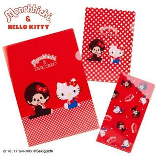 Hello Kitty X Monchhichi File Set