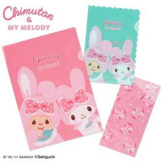 My Melody X Monchhichi File Set