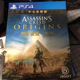 刺客教條:起源 assassins creed origins