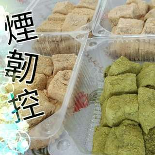 日式黑糖蕨餅 japanese warabi mochi