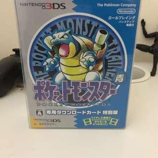 Pokemon 寵物小精靈 藍版 水箭龜 3DS