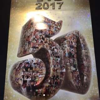 2017 年Tvb 月曆月歷掛曆無線無綫電視日曆比紀念郵票套更具收藏價值