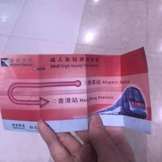 機場快線airport express 單程票