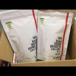 有機南非國寶茶 全新一包 孕婦飲料