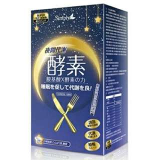 <SALES> Simply Night Enzyme