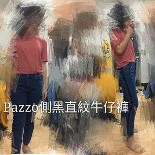 Pazzo側黑直紋牛仔褲