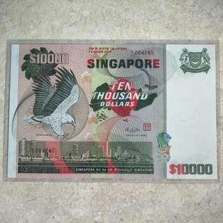 AU SINGAPORE $10000 (10K) BIRD A/1 064240