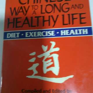healthy exercise book old version
