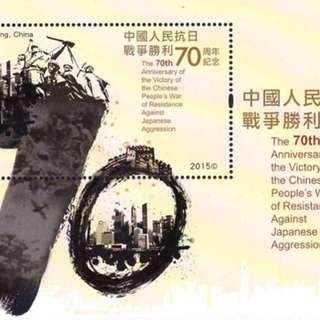 賣:香港寄信郵票$10面值 原封100張 8折出售(可在香港郵局作郵資用途)