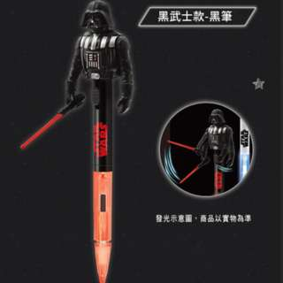 Star Wars The Last Jedi Collectable 2017 Taiwan Pen Darth Vadar