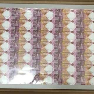 (三十五連鈔:隨機號碼)2015年 匯豐銀行150週年紀念鈔 HSBC150 - 匯豐 紀念鈔