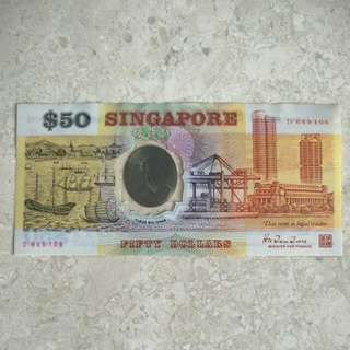 1990 SINGAPORE 25TH ANNIVERSARY $50 POLYMER COMMEMORATIVE BANKNOTE D669106 AU/UNC