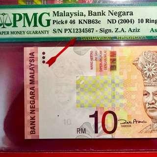RM10 1234567 - PMG68EPQ (Superb Gem UNC)