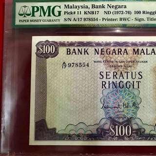 3rd Seratus PMG55 (AUNC)