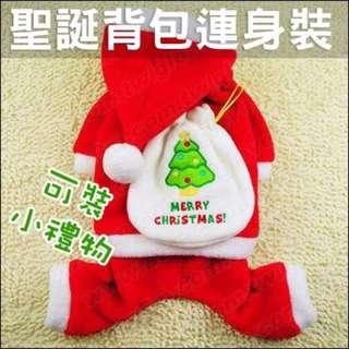 【零碼出清】Petcircle《聖誕新年背包連身裝》可隨身攜帶小物.零食(S.M)