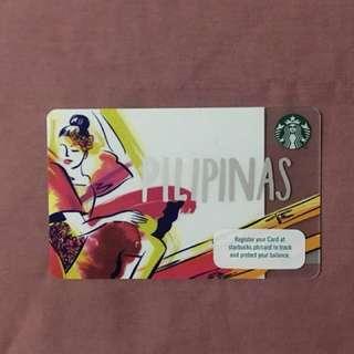 🇵🇭 Starbucks Card Pilipinas 2017