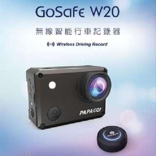 PAPAGO無線WiFi智能行車記錄器/GoSafe W20