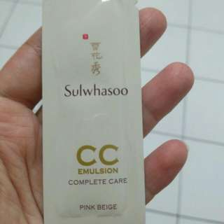 Sulwhasoo CC Cream Sample Sachet 1 ml Shade Pink Beige