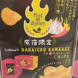 最後一盒 原宿限定辣蒜頭味卡樂b薯片