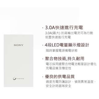 [3.0A快充] Sony CP-V9 外置充電器 叉電 差電 8700Mah (100% new) (白)