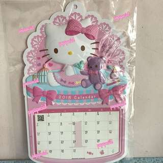 2018 Hello Kitty Wall Calendar