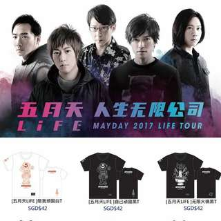 [PREORDER] Mayday 2017 concert merchandise