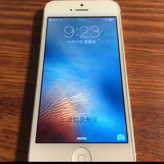 🚚 Iphone5 64g