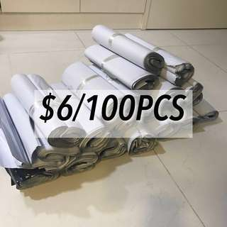 *CHEAPEST* Polymailers