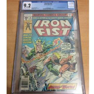 Trade/Sale Iron Fist #14 (1st Sabretooth)