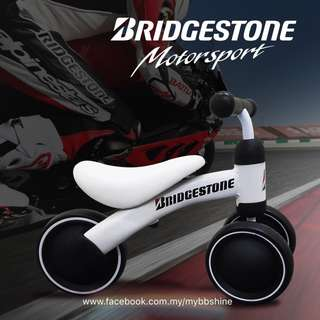 🆕Luddy Minibike 1.0 Special Edition (Bridgestone White) #FreePostage