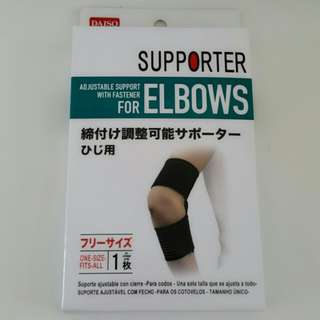 Adjustable Support With Fastener for Elbows