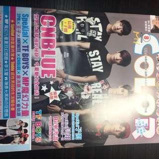 台灣colour雜誌