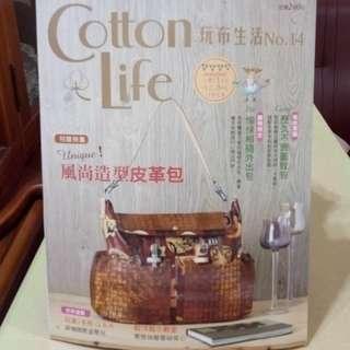 玩布生活No14(Cotton Life)