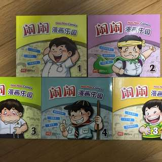 5 free 3 Chinese comics for upper primary