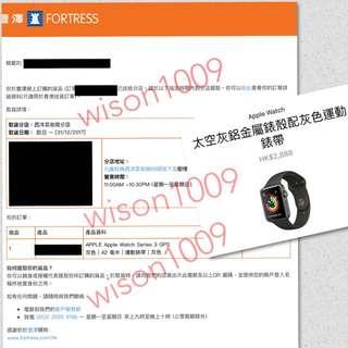 全新 Apple Watch Series 3 灰色 可一同到旺角豐澤取貨