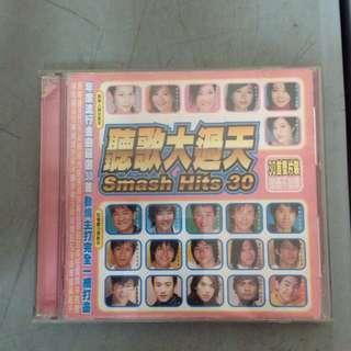 CD Smash Hits