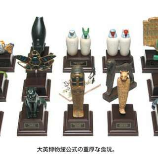 (全新) 海洋堂 大英博物館 埃及文物 系列