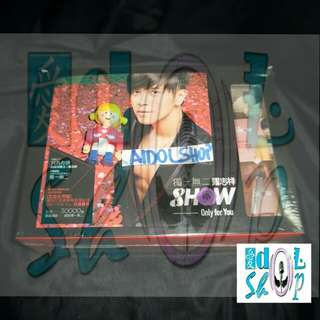 CD LIMITED EDITION SIGNED SHOW LO LUO ZHI XIANG 羅誌祥 ONLY FOR YOU. RED.