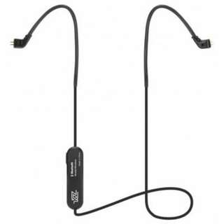 KZ Bluetooth Cable Knowledge Zenith Bluetooth Cable
