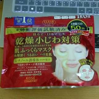【含運】KOSE日本高斯保濕面膜  六效合ㄧ