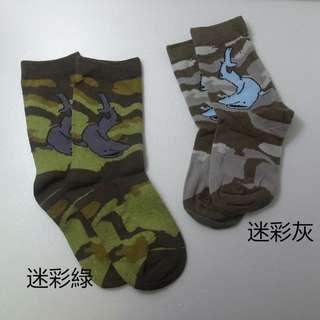 🚚 【全新】迷彩男童襪子 2雙50元 4雙100元 特價!!