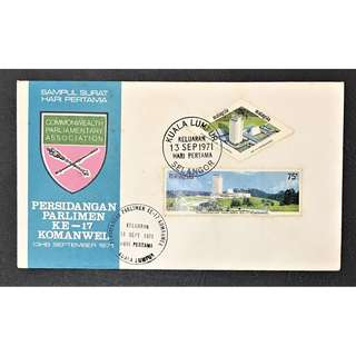 Malaysia 1971 Commonwealth Parliamentary KL FDC